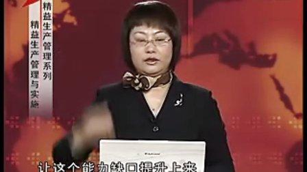 杨彬誉—精益生产管理与实施-第七讲 系统成本评价 发现改善切入点