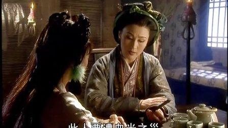 笑傲江湖央视李亚鹏版超清版20全