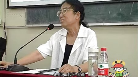 著名儿童美术教育家杨景芝教授谈如何教孩子画画
