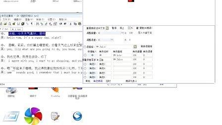 朗读女 ( 语音朗读软件 ) 软件演示视频