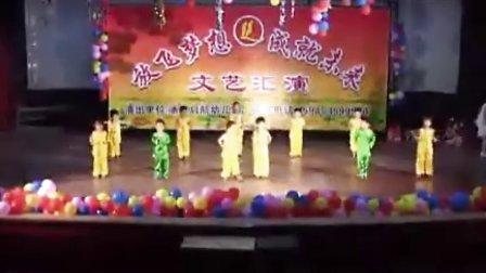幼儿舞蹈中国功夫