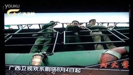 广西卫视兄弟门宣传片