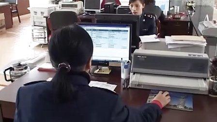 营业执照办理流程