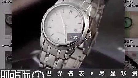 日本原装精工表