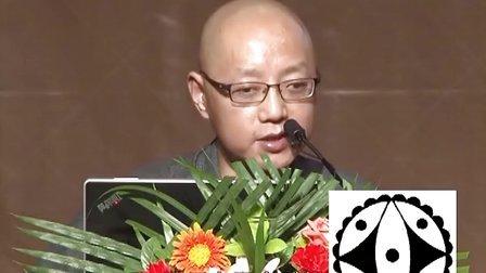 2013幸福人生大讲堂《伏羲文化—中华文明的源头》(二)张远山