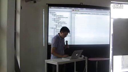 珠三角技术沙龙之9月广州:Web开发专场-1