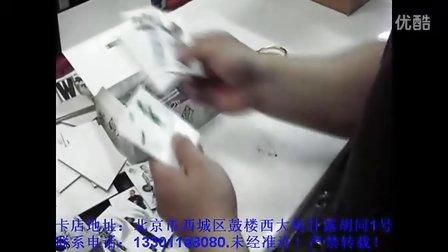 NBA球星卡拆卡视频2010-11 UPPER DECK SPA-003