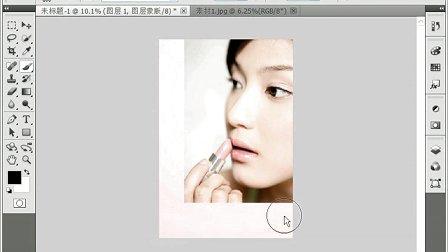 3  photoshop cs5 视频教程  唇彩海报制作1  3