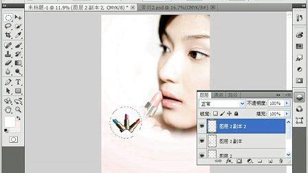 4  photoshop cs5 视频教程  唇彩海报制作2   4