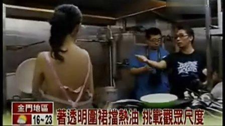 香港新闻 张净思的厨艺节目