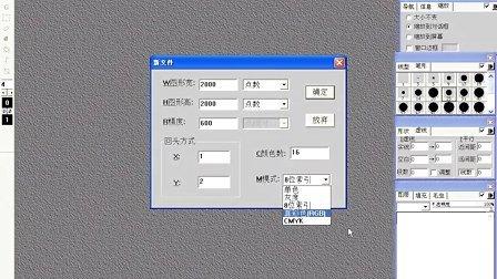 金昌EX9000印花分色制版培训软件新建文件与切换窗口(喜达屋学校)www.xidawuyh.com