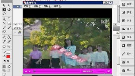 flash cs5视频教程544 视频播放器2