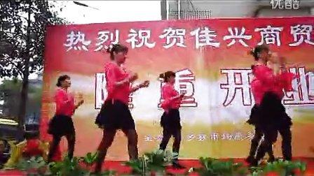 黄材国兵广场舞  (山里红)