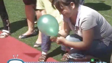 西安锦业幼儿园 亲子游戏