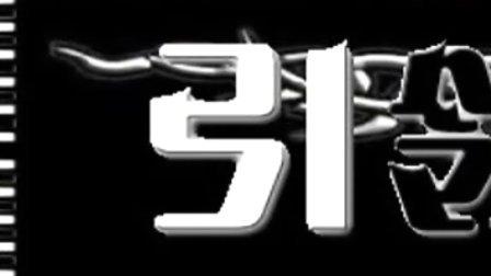 dj club 2011年最前卫炫酷精品电音慢摇串烧20110709 - djamo鎿仔