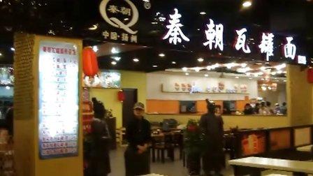 扬州秦朝瓦罐面餐饮(江苏南京)管理有限公司
