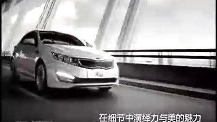 起亚K5广告片