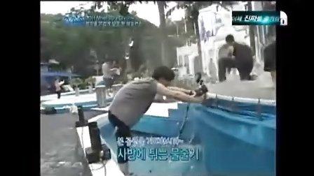 20110708 Mnet widenews 20s Choice BS