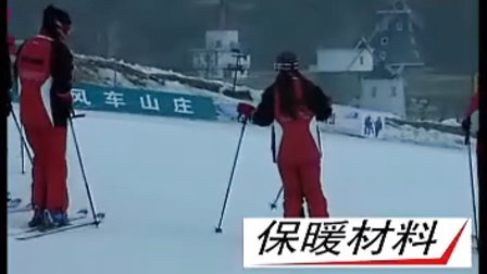 CCTV央视双板滑雪教学教程(零基础开始)  13