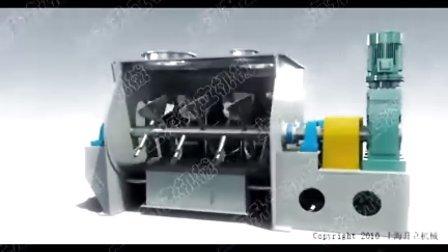 无重力混合机3D-双轴搅拌机-上海升立机械