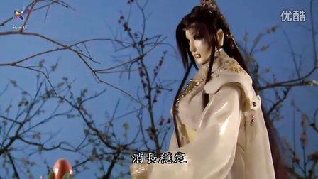 【新天宇】龍嘯九峰10【鳳歌版】