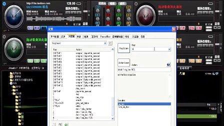 第二节Virtual DJ 7 快捷键设置和监听设置 VDJ7.0 教程 教学课程