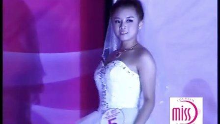 2013第40届世界旅游小姐大赛宏帆杯广安邻水赛区决赛B