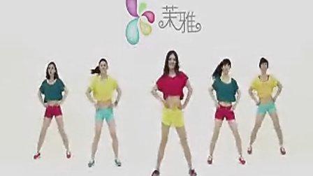茉莉减肥操 减肥舞蹈 健美舞中文全套 高清