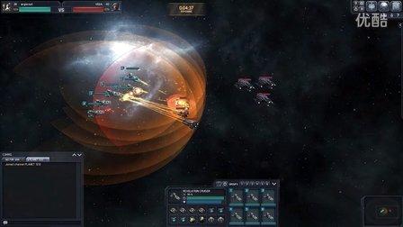 VEGA Conflict-destroy level 40 VEGA fleet with REV-CRUISER