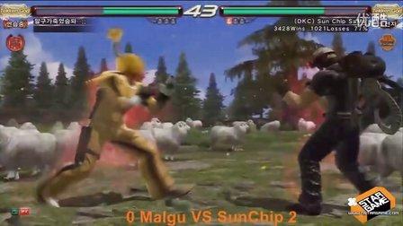 Malgu (Law) VS Sun Chip (Bry)