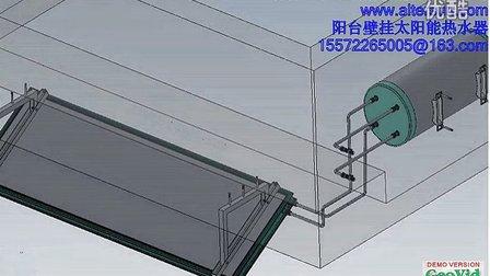 阳台壁挂太阳能安装3D图-solar hot water heater-欧浴新能源