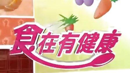 食在有健康-豆子發芽營養更加倍!健康上菜料理:泡菜豆芽菜!20110628播映﹏