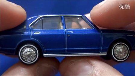 1-64 Toyota Carina super DX Tomica limited Vintage NEO LV-N1