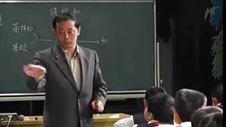 张伟《将相和》 全国小学语文名师经典课堂实录