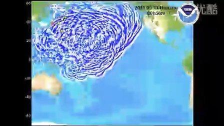 日本宫城地震 - 计算机模拟震波在海洋中的传播