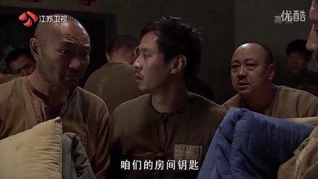 冷箭05(浅井江)