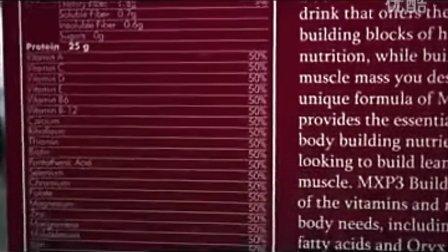 【无忧健肌网】MXP3蛋白粉-好喝的高蛋飲品