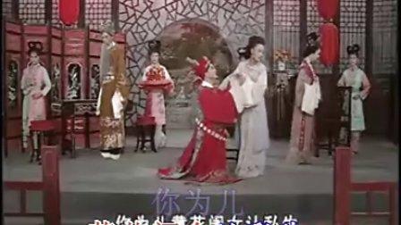 双膝跪地喊娘亲(降调)---黄梅戏伴奏---视频字幕伴奏---黄梅故乡制作