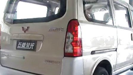 五菱荣光-国内自主品牌的全能小面包车