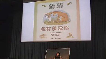 窦桂梅阅读教学讲学报告会