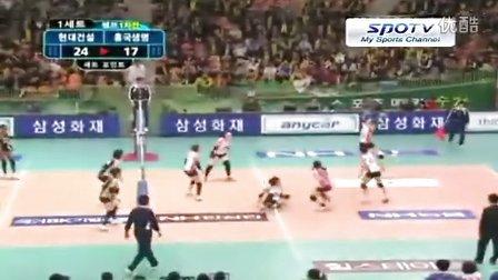 韩国女排 联赛决赛  现代建设VS兴国生命 第一场