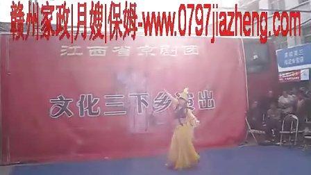 赣州家政月嫂保姆大街演唱会www.0797jiazheng.com