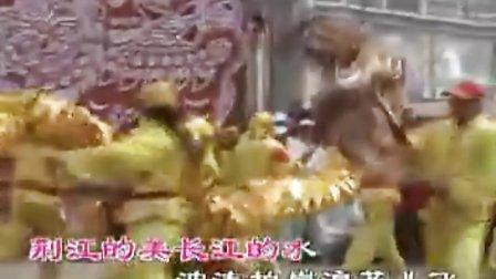 元宵荆州龙狮舞