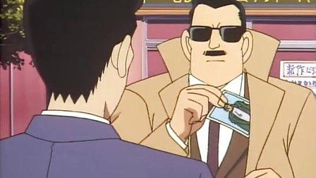 名侦探柯南 013