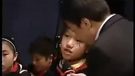 江苏赵源林船长全国小学语文名师经典课堂实录