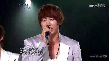 120626 U-Kiss - Show  Beautiful Concert