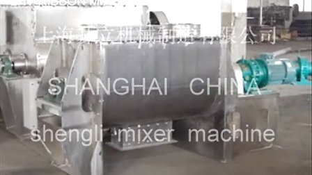螺带混合机图-混合设备-上海升立机械