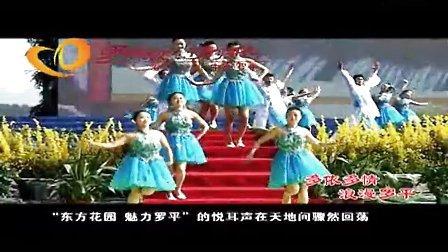 七彩云南-曲靖市罗平县-(lifeyn.net)