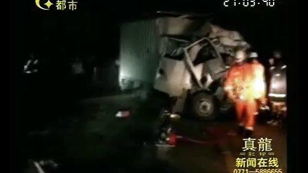 【消防哥http:t.sina.com.cnylxf119】蔬菜车与大巴车相撞