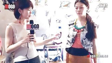 《MOGO潮流》欧洲设计师品牌概念店《ChiGarden》